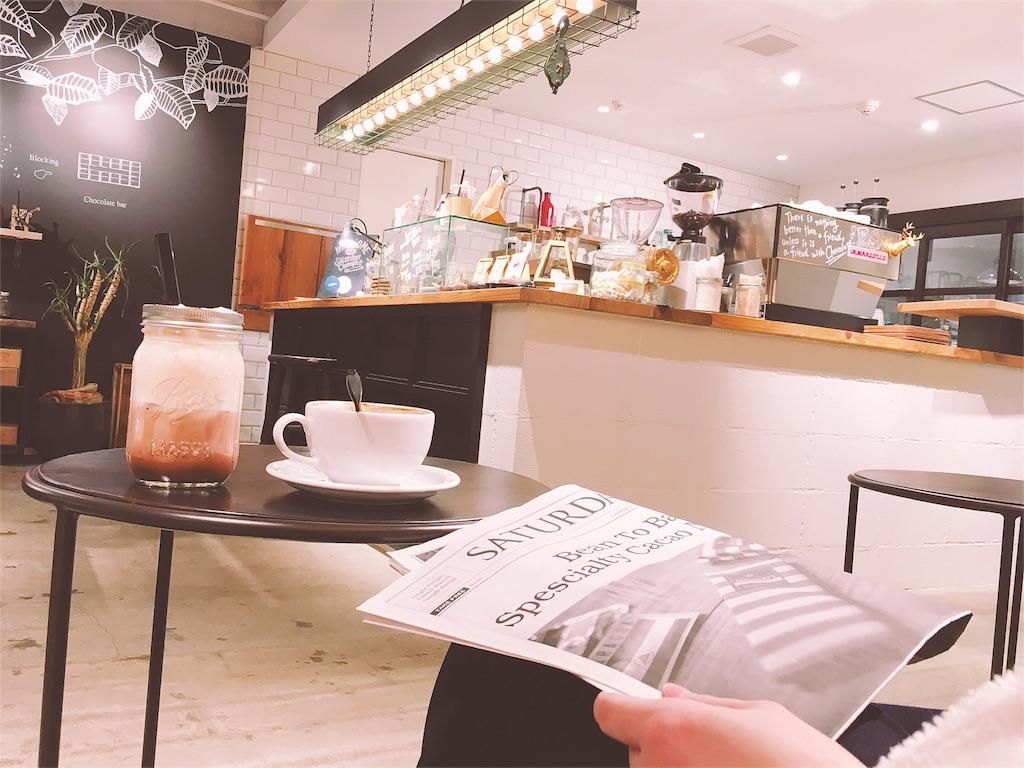 f:id:nagaikoe:20170125001429j:image