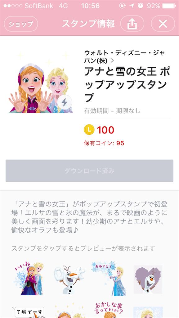 f:id:nagaikoe:20170128123753p:image