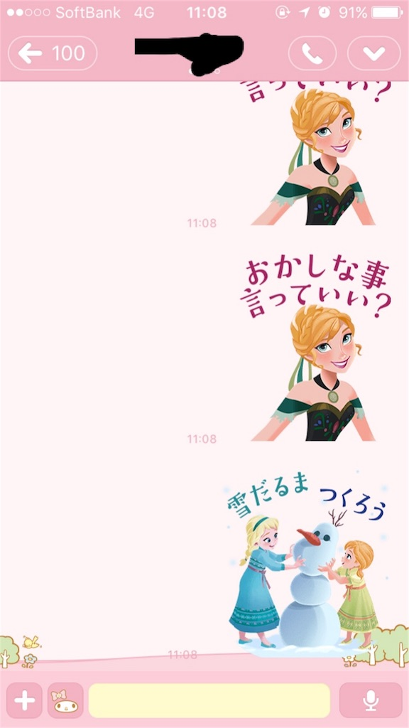 f:id:nagaikoe:20170128130118j:image