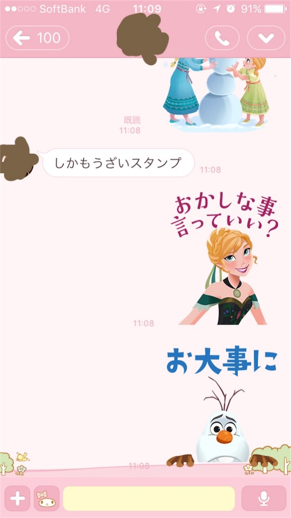 f:id:nagaikoe:20170128130125j:image