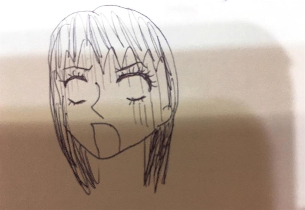 f:id:nagaikoe:20170128221825j:image