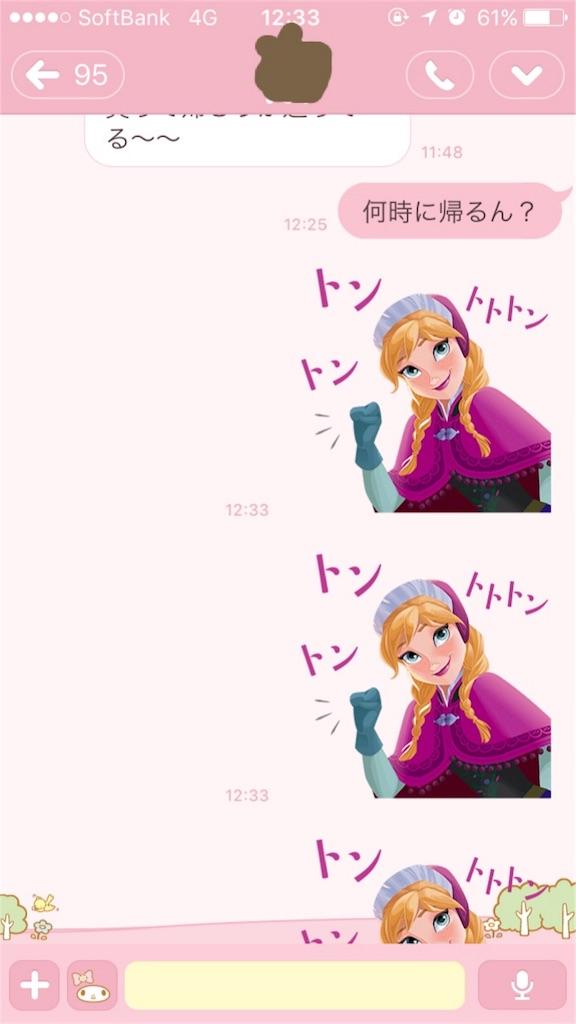 f:id:nagaikoe:20170129021218j:image