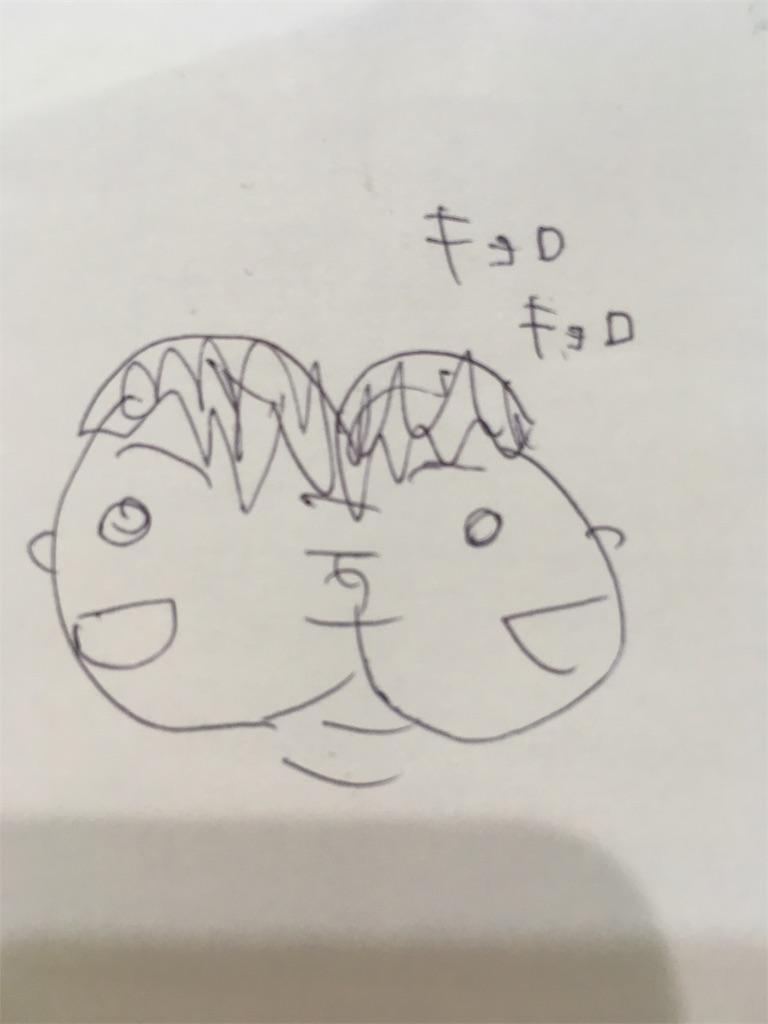 f:id:nagaikoe:20170129164709j:image