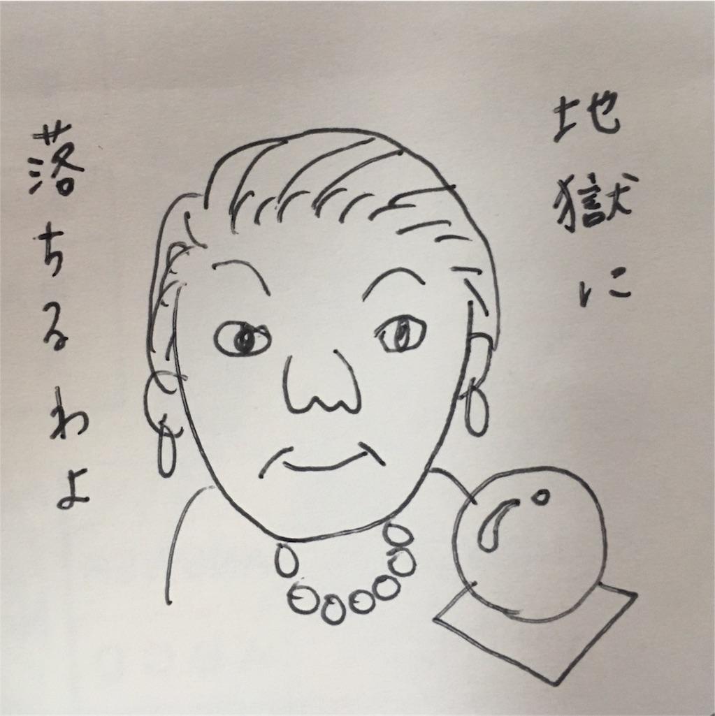 f:id:nagaikoe:20170204221526j:image