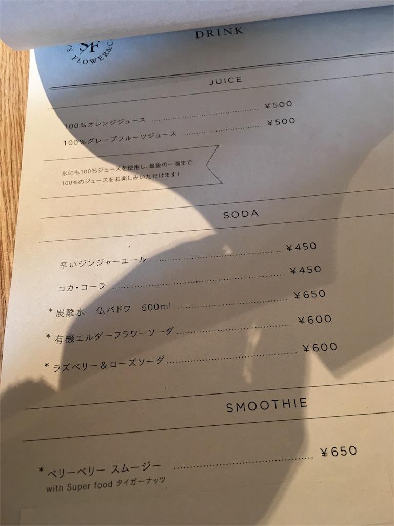 f:id:nagaikoe:20170211225357j:image
