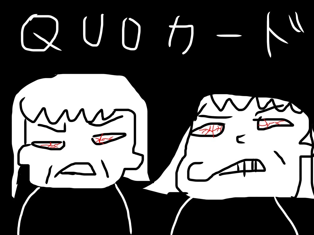 f:id:nagaikoe:20170218170850j:image