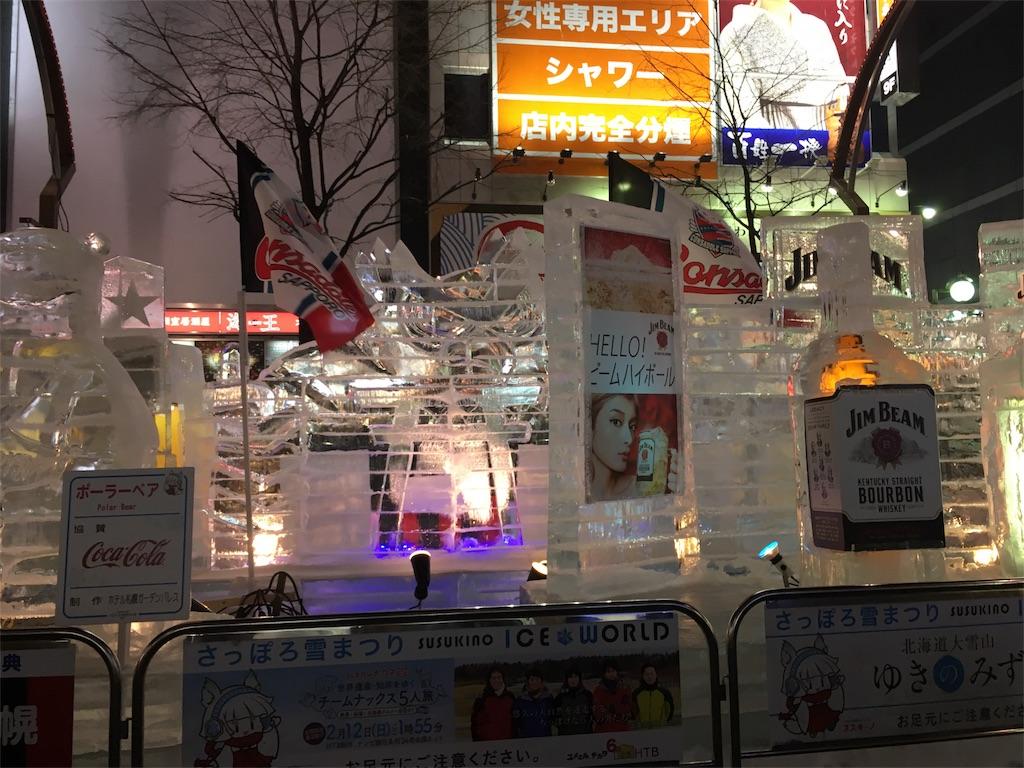 f:id:nagaikoe:20170218172744j:image