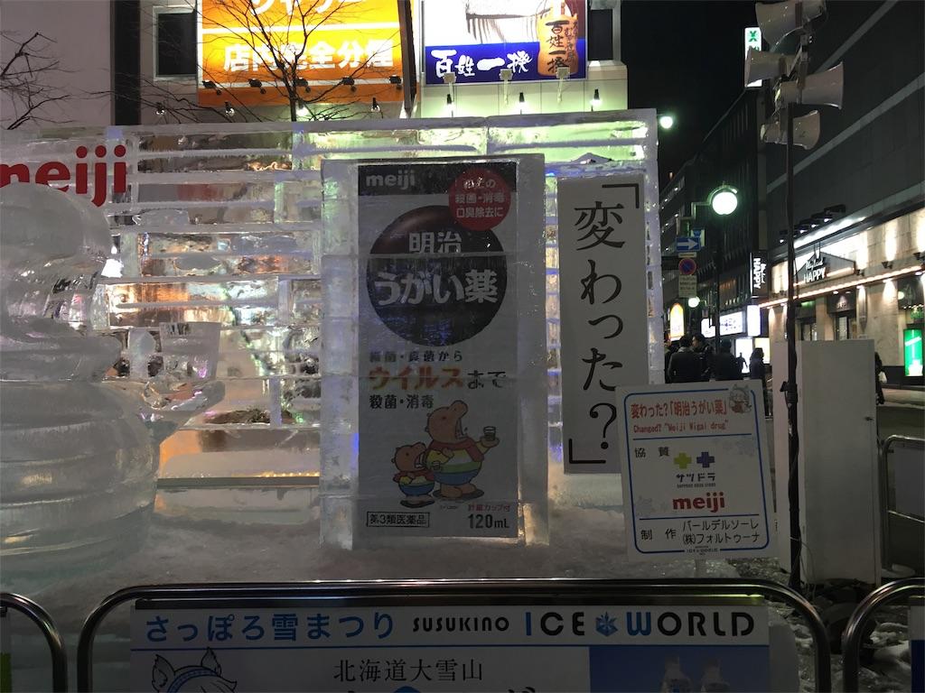 f:id:nagaikoe:20170218172853j:image