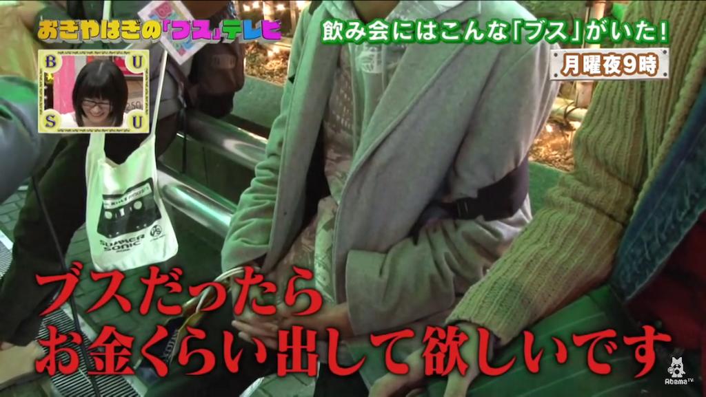 f:id:nagaikoe:20170218223049p:image