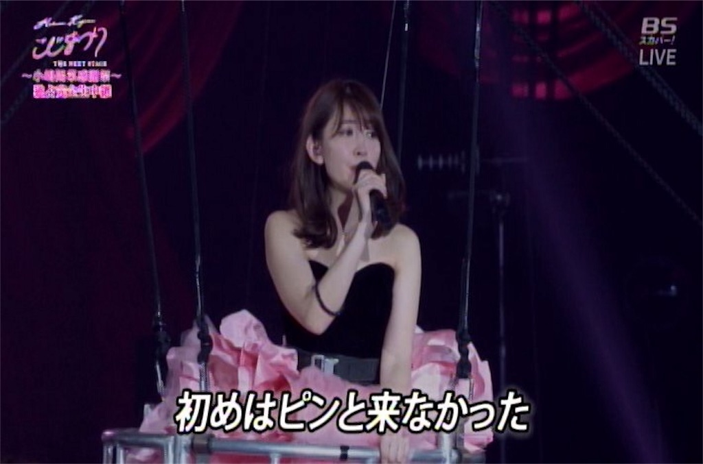 f:id:nagaikoe:20170225173856j:image