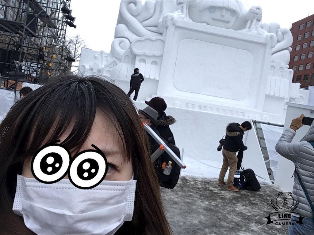 f:id:nagaikoe:20170303025100j:image