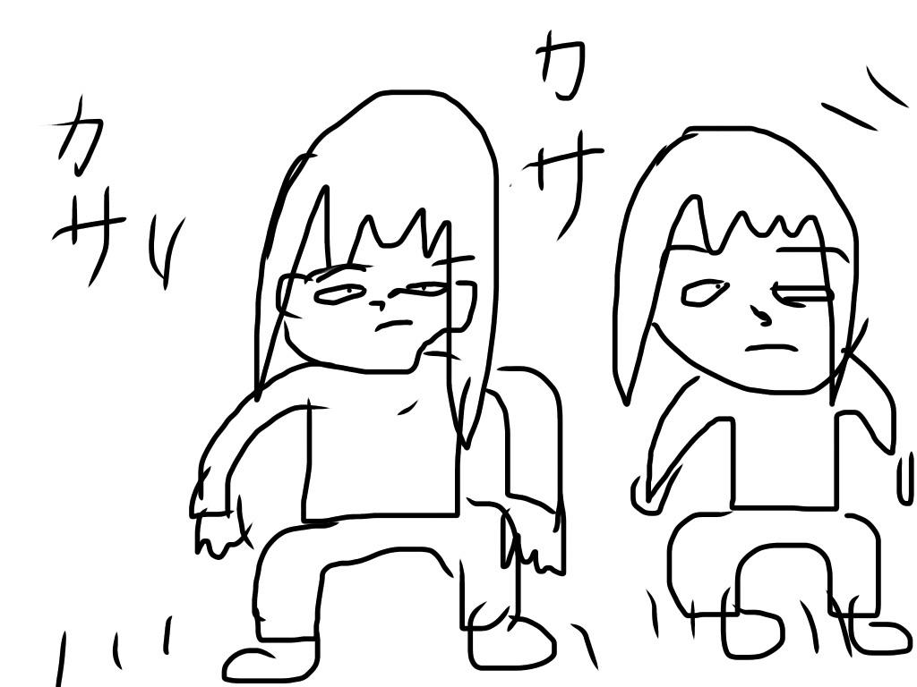 f:id:nagaikoe:20170308011125j:image