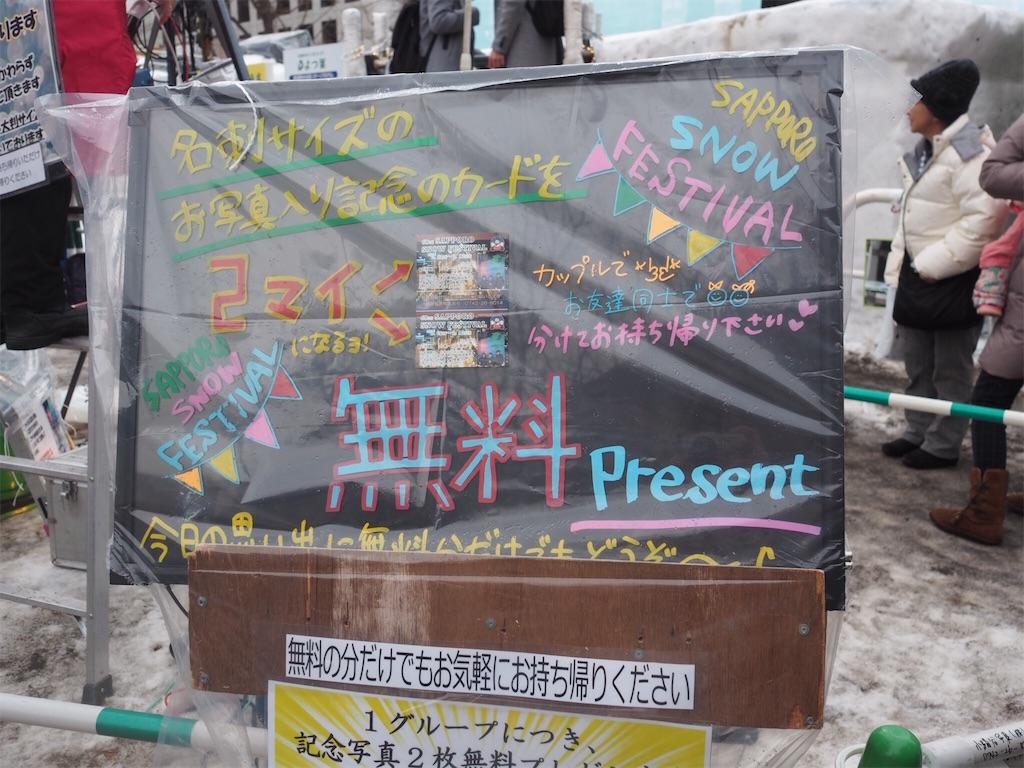 f:id:nagaikoe:20170312021551j:image