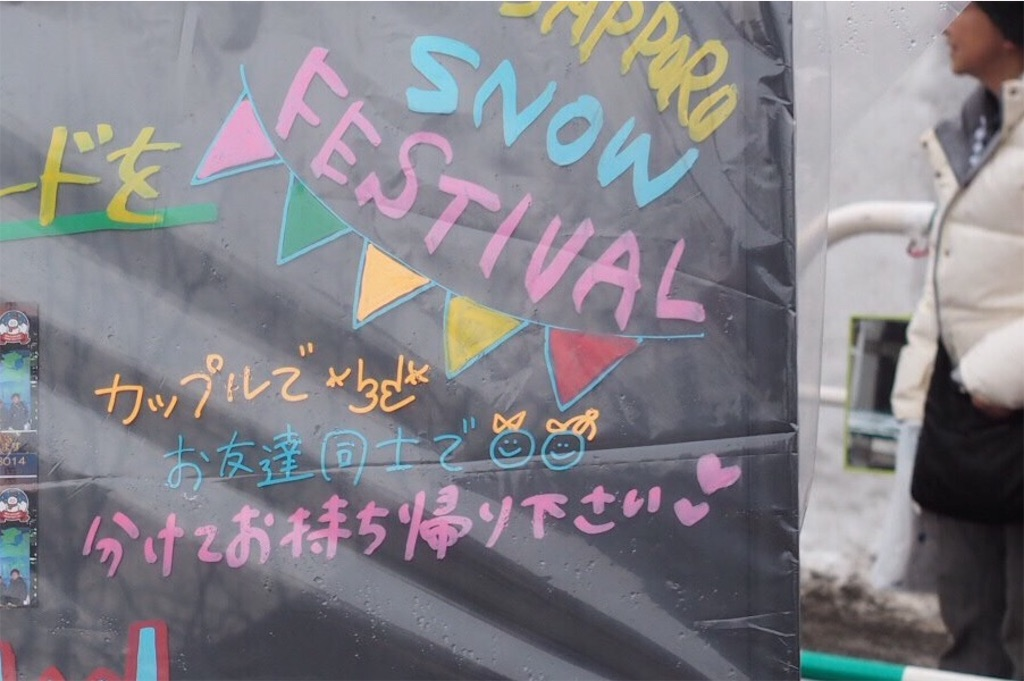 f:id:nagaikoe:20170315171721j:image