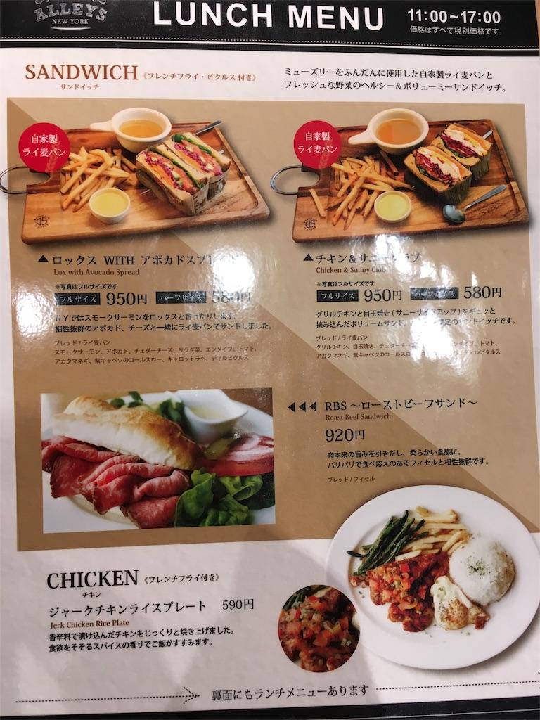 f:id:nagaikoe:20170323093741j:image