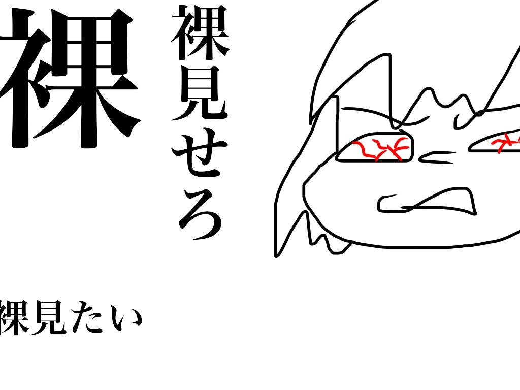 f:id:nagaikoe:20170324091548j:image