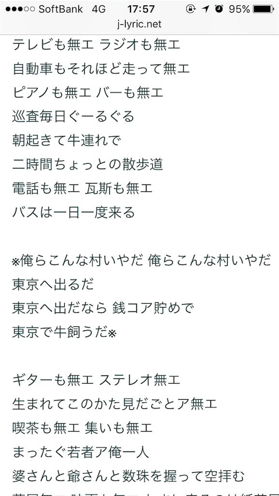 f:id:nagaikoe:20170427203318p:image