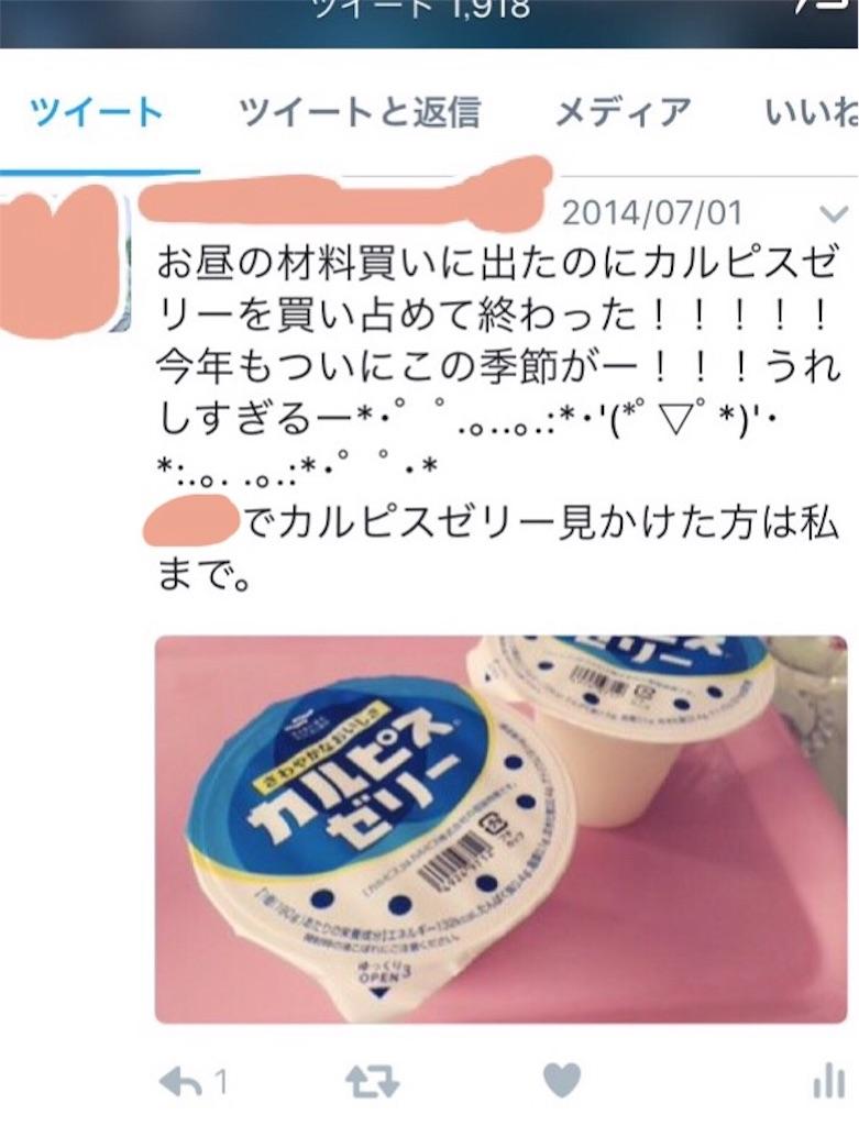 f:id:nagaikoe:20170602111635j:image