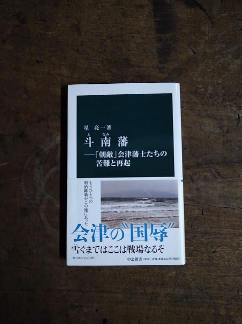 f:id:nagaimo_itiban:20191204222322j:plain