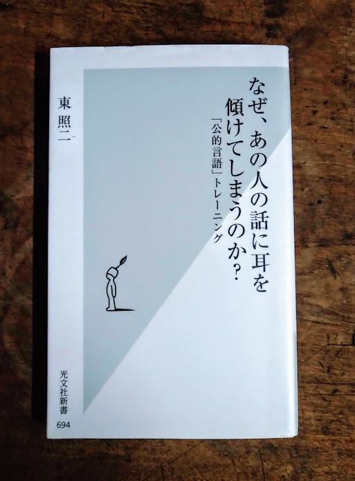 f:id:nagaimo_itiban:20191207105620j:plain