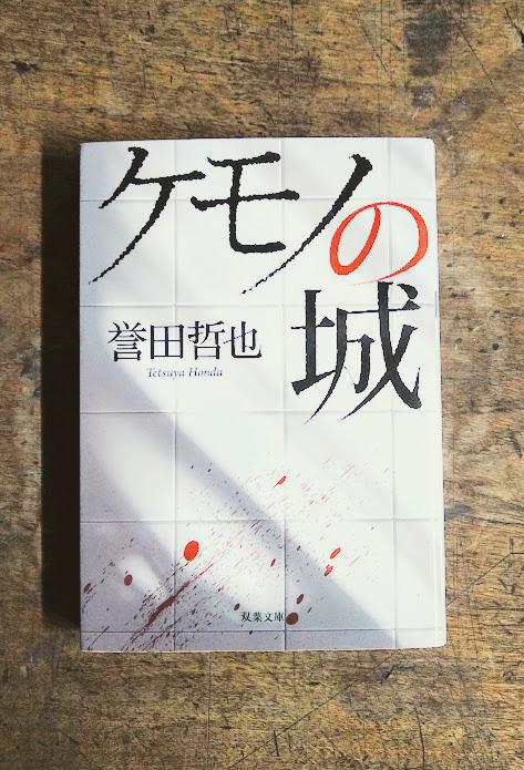 f:id:nagaimo_itiban:20191215211302j:plain