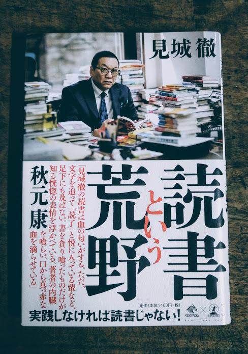 f:id:nagaimo_itiban:20191217203214j:plain