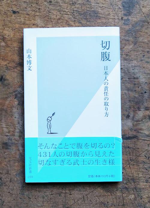 f:id:nagaimo_itiban:20191228145614j:plain