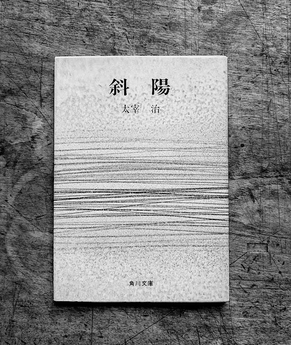 f:id:nagaimo_itiban:20191231145456j:plain