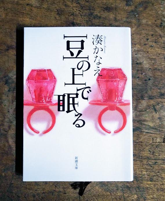 f:id:nagaimo_itiban:20200101212019j:plain