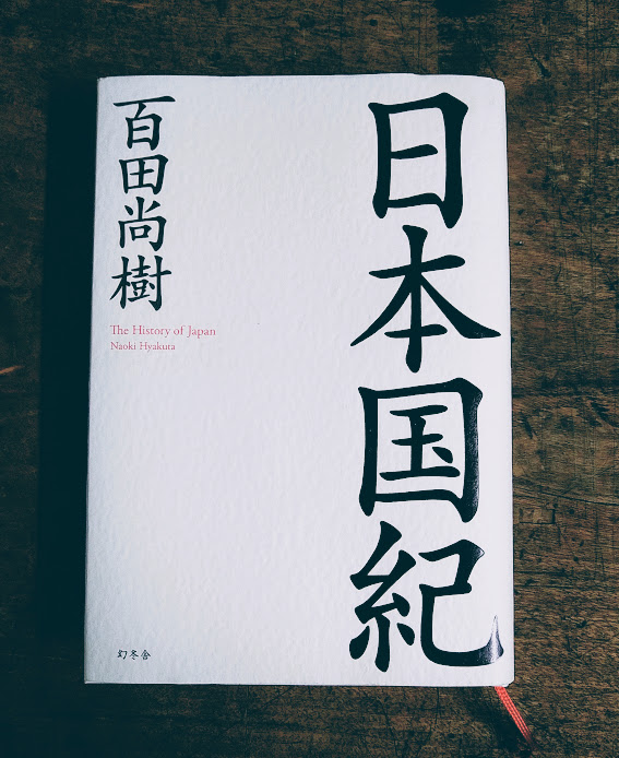 f:id:nagaimo_itiban:20200101213758j:plain