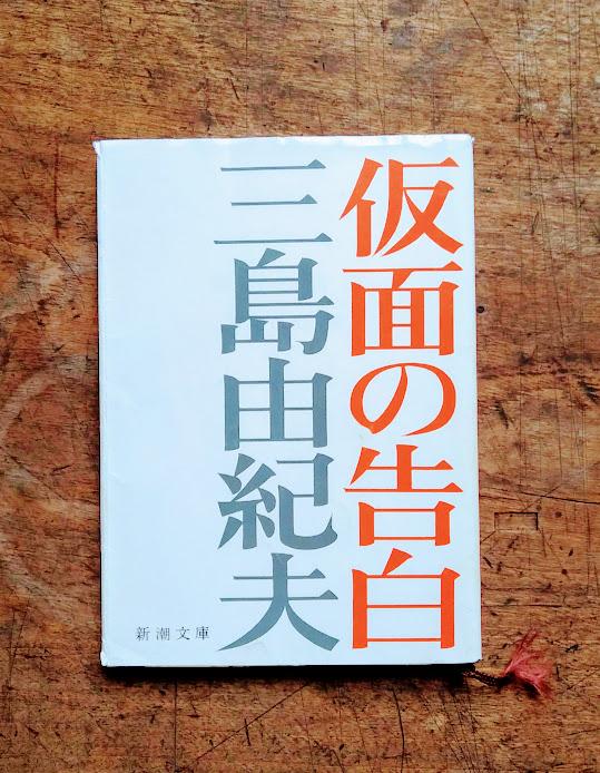 f:id:nagaimo_itiban:20200102152508j:plain