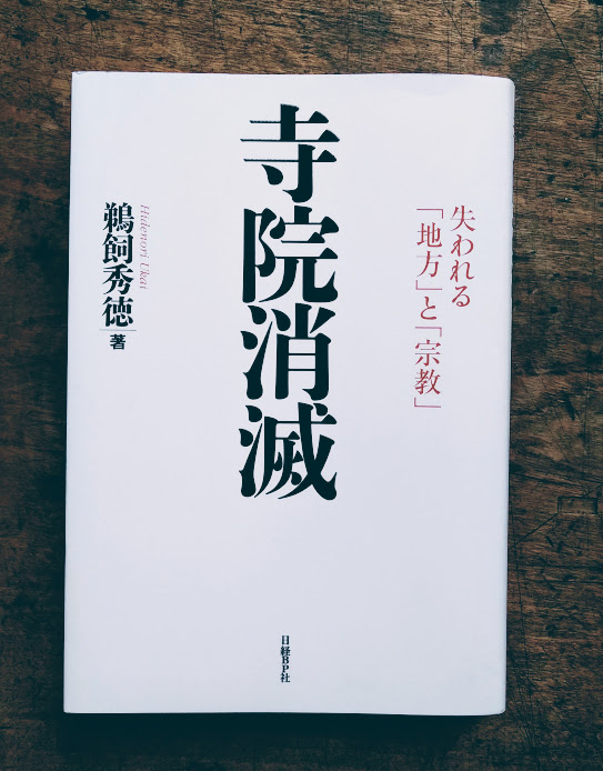 f:id:nagaimo_itiban:20200103212359j:plain