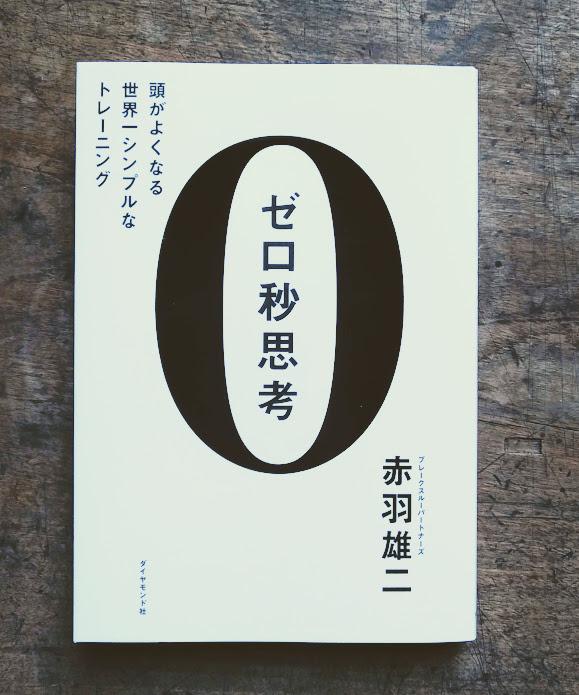f:id:nagaimo_itiban:20200103214210j:plain