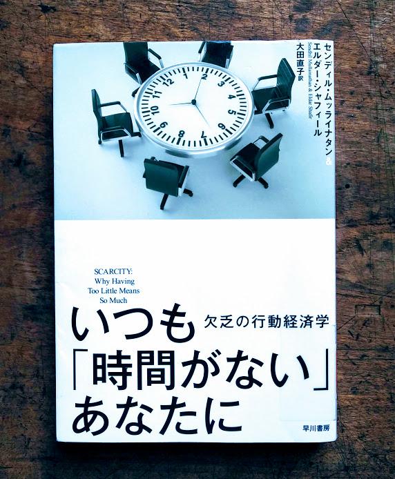 f:id:nagaimo_itiban:20200104170003j:plain