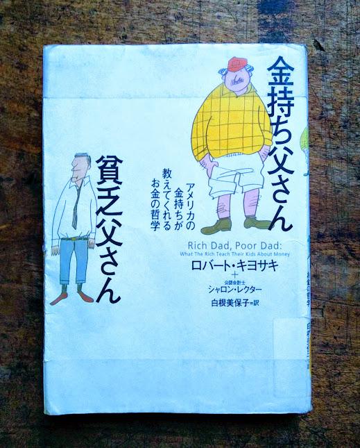 f:id:nagaimo_itiban:20200105140212j:plain