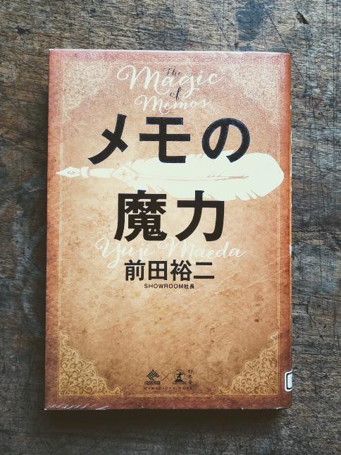 f:id:nagaimo_itiban:20200106211756j:plain