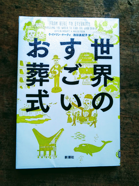 f:id:nagaimo_itiban:20200108201710j:plain