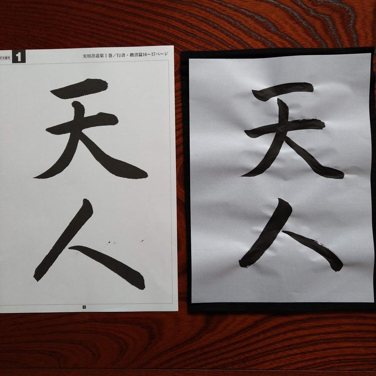 f:id:nagaimo_itiban:20200224170925j:plain