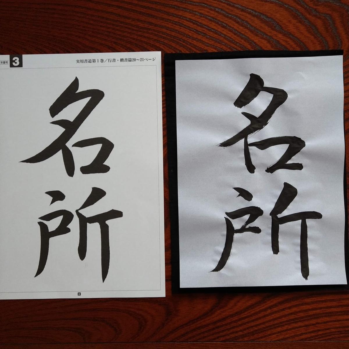 f:id:nagaimo_itiban:20200224171014j:plain
