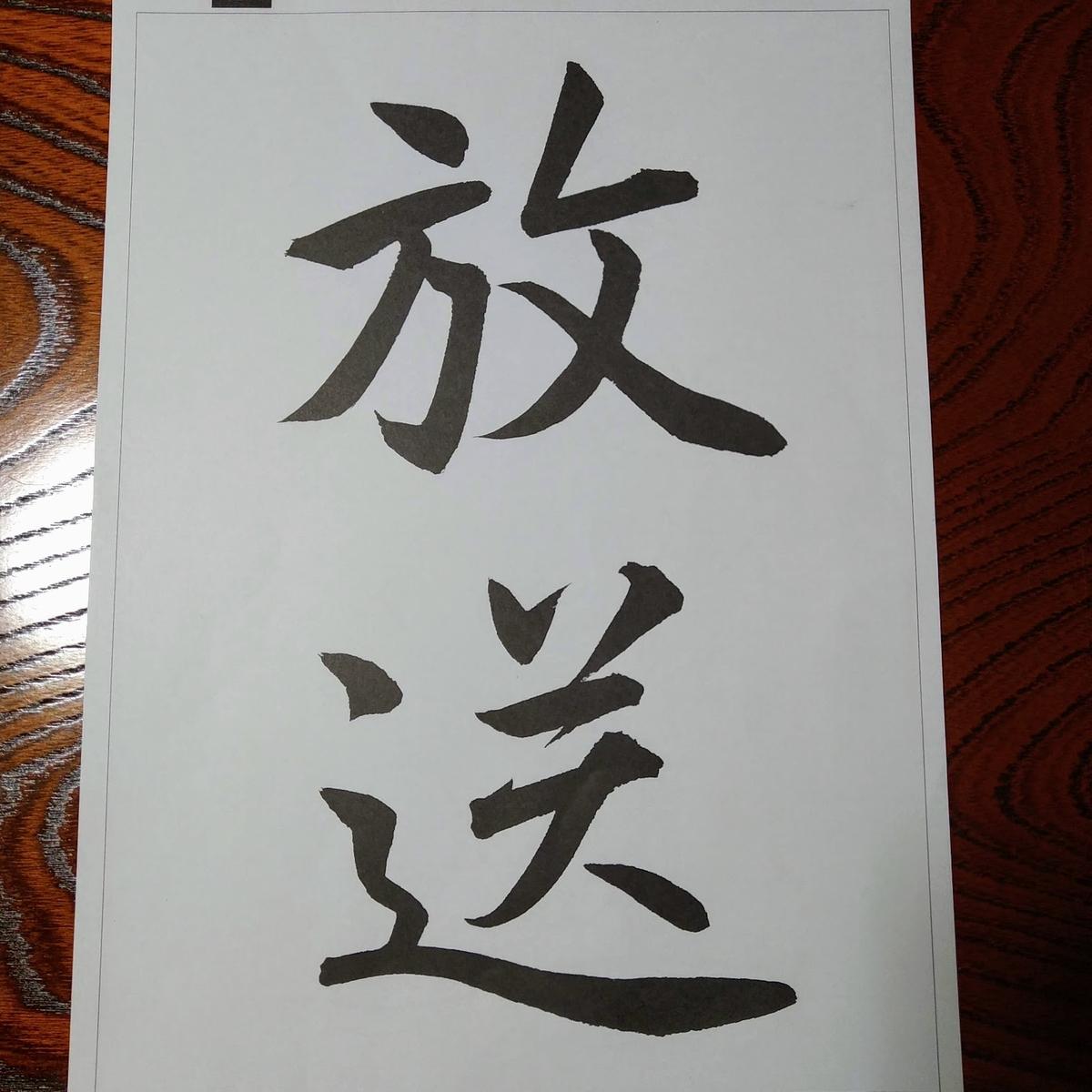 f:id:nagaimo_itiban:20200224202521j:plain