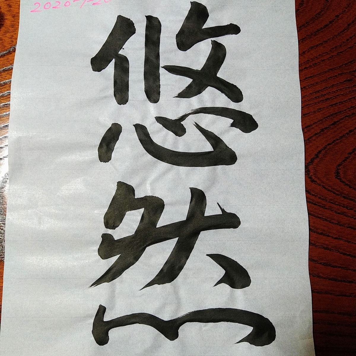 f:id:nagaimo_itiban:20200224203056j:plain