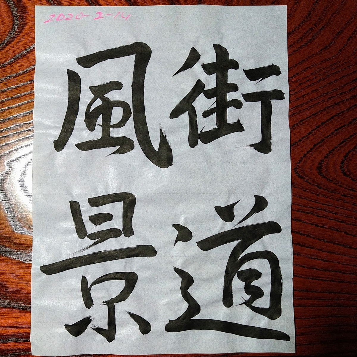 f:id:nagaimo_itiban:20200301213622j:plain