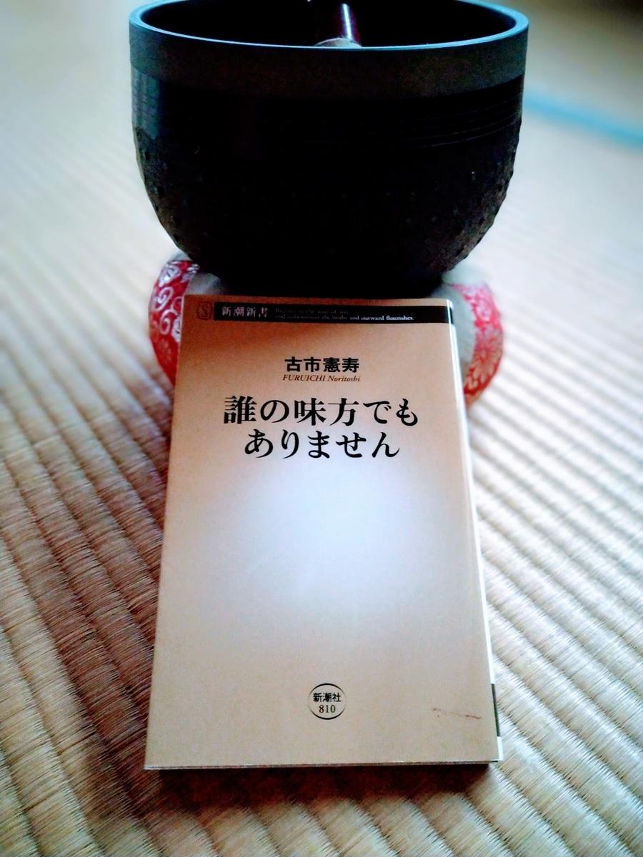 f:id:nagaimo_itiban:20200305191554j:plain