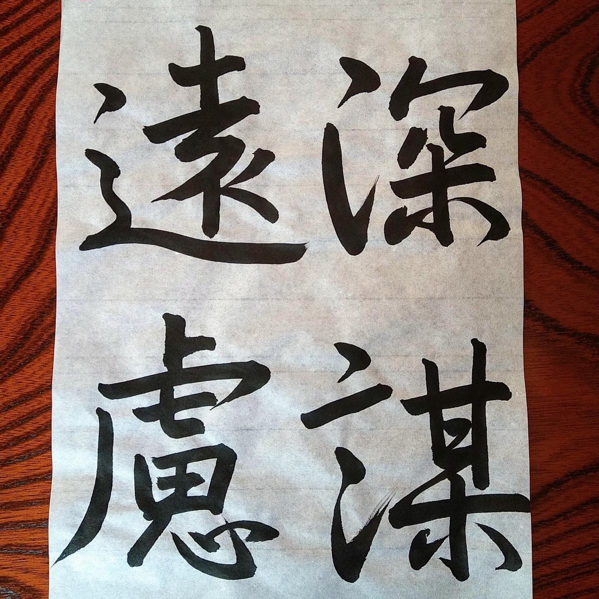 f:id:nagaimo_itiban:20200404145032j:plain