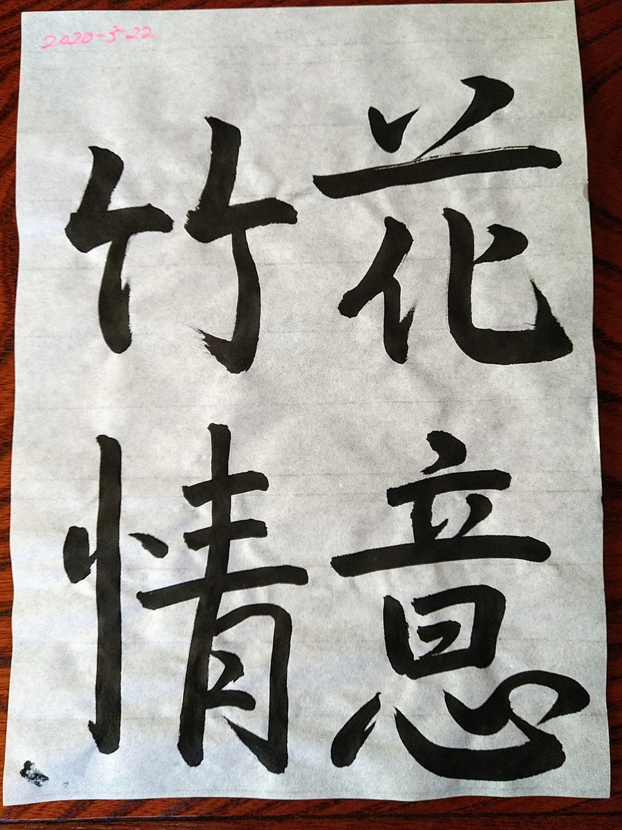 f:id:nagaimo_itiban:20200411110447j:plain