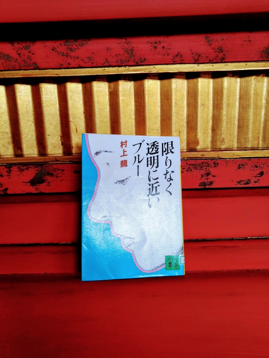 f:id:nagaimo_itiban:20200411110940j:plain