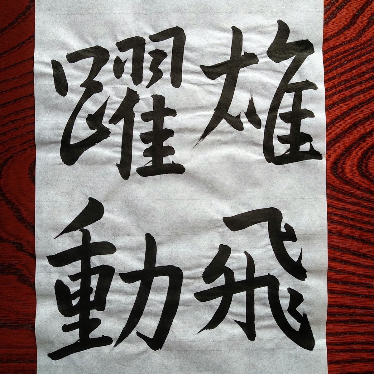 f:id:nagaimo_itiban:20200419095232j:plain