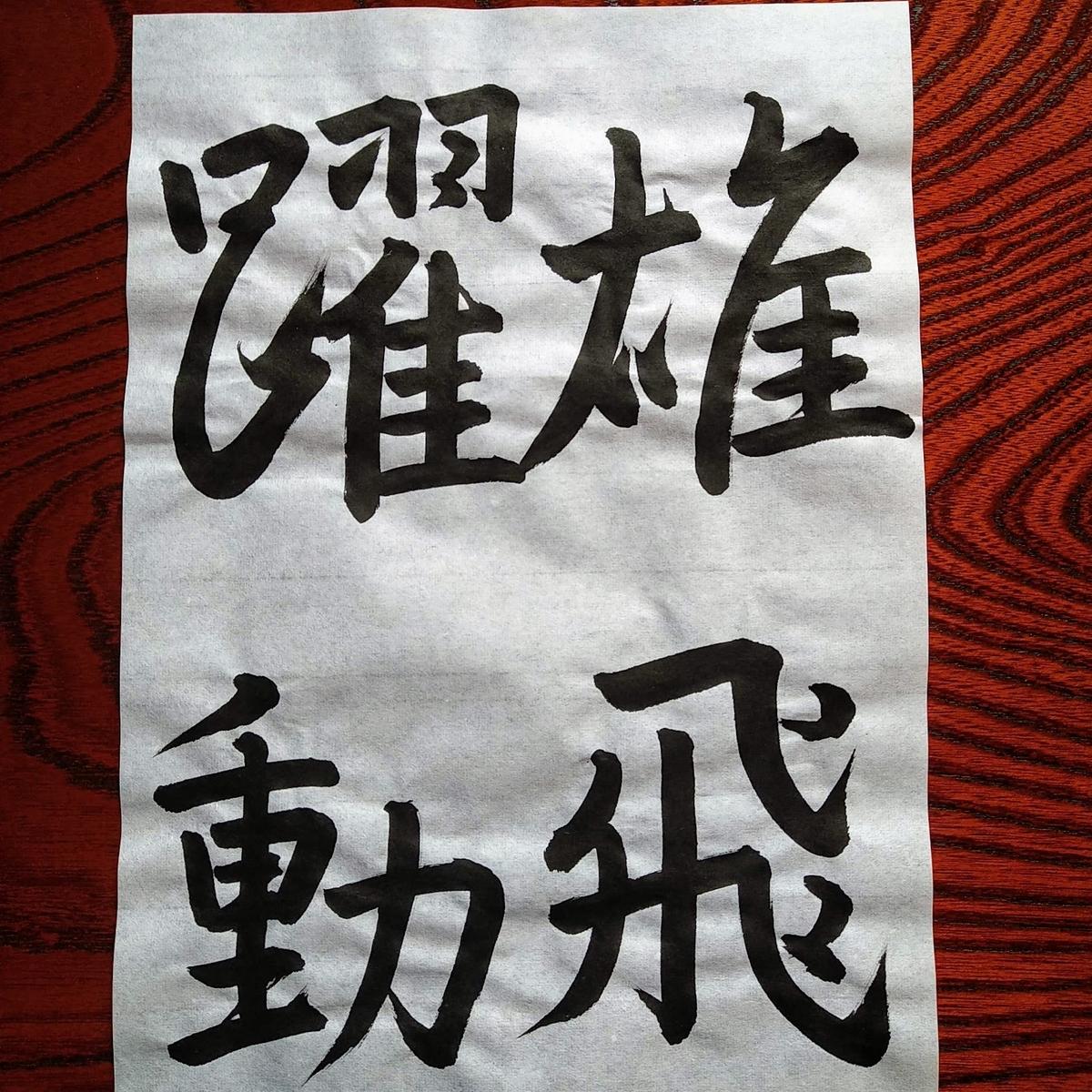 f:id:nagaimo_itiban:20200419095424j:plain