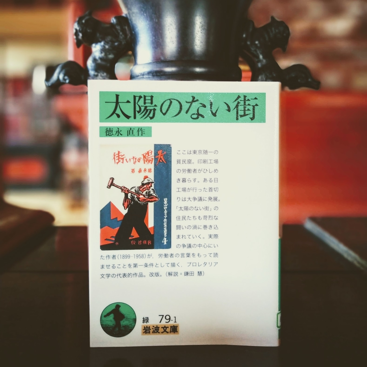 f:id:nagaimo_itiban:20200419095820j:plain