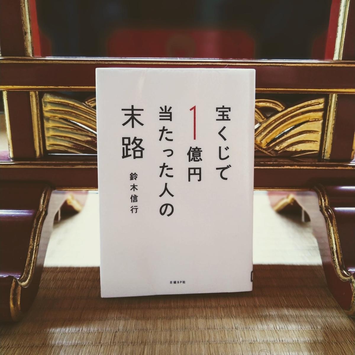 f:id:nagaimo_itiban:20200426110015j:plain